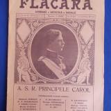 REVISTA FLACARA * ANUL IV - NR.52 - 10 OCTOMBRIE 1915 (A.S.R. PRINCIPELE CAROL)
