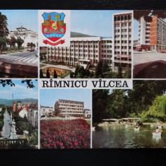 SEPT15-Vedere/Carte postala-Ramnicu-Valcea-circulata, Printata