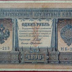 Bancnota istorica 1 Rubla - RUSIA IMPERIALA, anul 1898 *cod 735 - bancnota europa