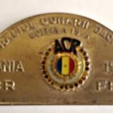 MEDALIE PLACHETA ACR FRAK RALIUL DUNARII DACIA EDITIA 15 -A 1980 AUTO AUTOTURISM - Medalii Romania