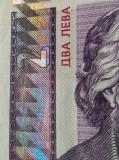 Bancnota 2 Leva - Bulgaria, anul 2005