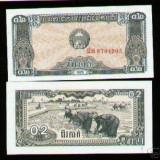 Bnk bn cambogia 0.2 riels 1979 unc, Asia