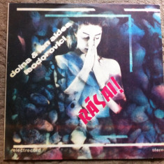 DOINA ION ALDEA TEODOROVICI RASAI disc lp vinyl muzica folk usoara electrecord, VINIL