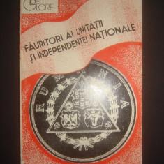 FAURITORI AI UNITATII SI INDEPENDENTEI NATIONALE, Alta editura