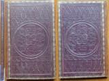 Disertatio inauguralis botanica de Caricibus ,1834 ,legatura integral piele