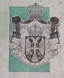 Bancnota 20 Dinari - Serbia, anul 2006 * Cod 518