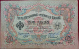 Bancnota istorica 3 Ruble - RUSIA, anul 1905 excelenta *Cod 581