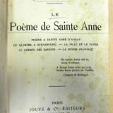 LE POEME DE SAINTE ANNE - LEON LAHOVARY