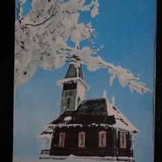 SEPT15-Vedere/Carte postala-Valiug-Caras-Severin-Muntele Semenic-circulata - Carte Postala Banat dupa 1918, Printata