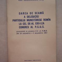CC8 - DOCUMENTE ALE PARTIDULUI COMUNIST ROMAN - EDITATA IN 1961 - Carte Epoca de aur