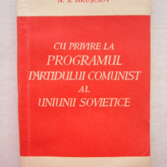 CC29 - DOCUMENTE ALE PARTIDULUI COMUNIST - EDITATA IN 1961 - Carte Epoca de aur