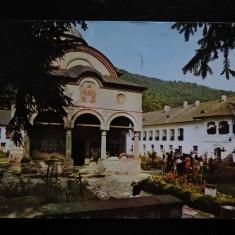 SEPT15-Vedere/Carte postala-Valcea-Manastirea Cozia-circulata