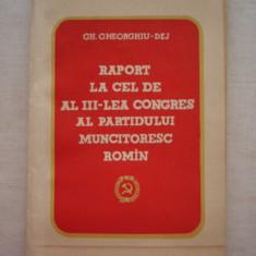 CC29 - DOCUMENTE ALE PARTIDULUI COMUNIST ROMAN - EDITATA IN 1960 - Carte Epoca de aur
