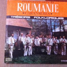 Caransebes orchestra Doina banatului disc vinyl lp Muzica Populara electrecord folclor, VINIL
