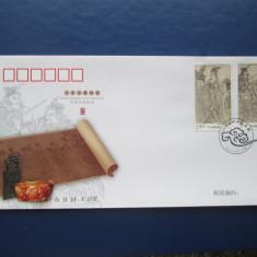 TIMBRE CHINA FCD PLIC, Nestampilat