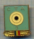 817 NEW INSIGNA  - CTA -CONCURS TEHNIC APLICATIV -TIR LOC 3 -starea care se vede