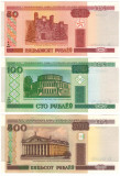 SV * Belarus  ( LOT )  50 + 100 + 500 + 1000  RUBLE  2000     AUNC+ / UNC