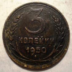 7.243 RUSIA URSS 3 KOPEIKI KOPEICI COPEICI 1950, Europa, Bronz-Aluminiu