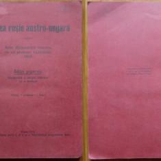 Cartea rosie austro - ungara, acte premergatoare razboiului, Viena, 1915 - Carte Editie princeps
