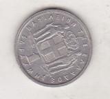 bnk mnd Grecia 1 drahma 1962