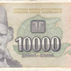 IUGOSLAVIA 10.000 dinara 1993 VF!!! - bancnota europa