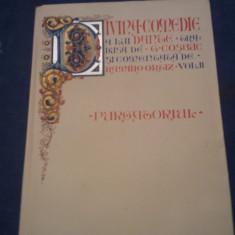 DIVINA COMEDIE PURGATORIUL - DANTE ALIGHIERI - Carte veche