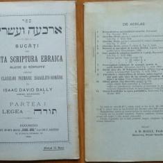 Bucati din Santa Scriptura Ebraica pentru usul claselor israelito - romane ,1902