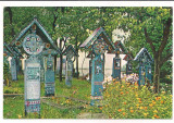 % carte postala (ilustrata)-MARAMURES- SAPANTA-Stan Ion Patras-autograf, Necirculata, Printata