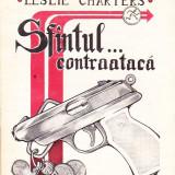 Leslie Charters - Sfantul contraataca - 31035