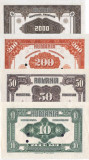 Cumpara ieftin Romania 10, 50, 200, 2000 Lei 1920 Emisiuni Ferdinand Reproduceri