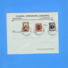PLIC OCAZIONAL ROMANIA-BULGARIA 1917 SUPRATIPAR   2