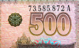 Bancnota 500 Australes - ARGENTINA, 1988 UNC