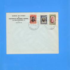 PLIC OCAZIONAL ROMANIA-BULGARIA  31-III- 1917 SUPRATIPAR  3