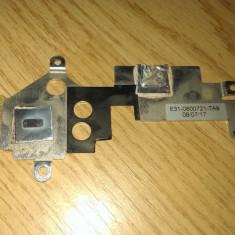 Radiator / heatsink MSI WIND U100