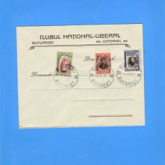 PLIC OCAZIONAL ROMANIA-BULGARIA 1917 SUPRATIPAR 1