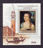 UNGARIA -  EXPOZITIE VENETIANA - BUDAPESTA COLITA , H204