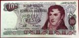 Bancnota 10 Pesos - ARGENTINA, 1973 UNC --- Cod 772