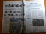 Ziarul scanteia 26 ianuarie 2009-cu ocazia zilei de nastere a lui ceausescu
