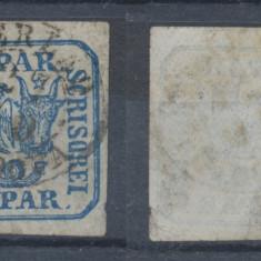 RFL 1862 Principatele Unite tipar de mana 30 par stampila clasica Barlad Moldova, Stampilat