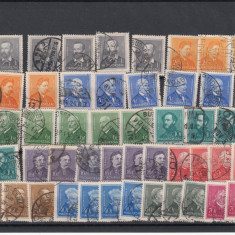 UNGARIA 1932, LOT OLD STAMPS USED, LOT 1 ST, Stampilat