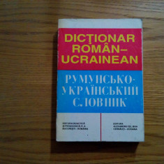 DICTIONAR ROMAN - UCRAINIAN - C. Darapaca, V. Rusnac - 561 p. Altele
