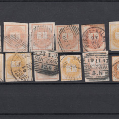 UNGARIA 1881, LOT OLD STAMPS USED, LOT 1 ST, Nestampilat
