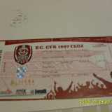 Bilet         CFR  Cluj  -  Rapid