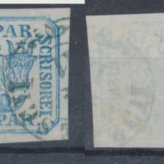 RFL 1864 Principatele Unite tipar de masina 30p stampilat exemplar superb - Timbre Romania, An: 1862