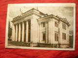 Ilustrata Ramnicu Valcea - Palatul Culturii , circulat 1961 ,supratipar pe timbr, Circulata, Printata