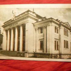Ilustrata Ramnicu Valcea - Palatul Culturii, circulat 1961, supratipar pe timbr - Carte Postala Muntenia dupa 1918, Circulata, Printata