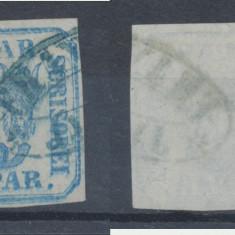 RFL 1862 Principatele Unite tipar de mana 30p eroare tipar dublu stampila Iasi - Timbre Romania, Stampilat