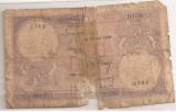 ROMANIA 2 JUMATATI DE 5 LEI 1920 U