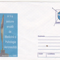 Bnk fil Intreg postal 1999 - A V-a sesiune anuala de medicina aeronautica