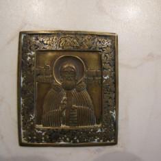 ICOANA BRONZ EMAIL VECHE RUSIA - Icoana din metal